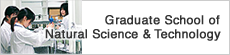 Graduate School of Natural Science & Technology