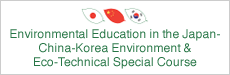 Environmental Education in the Japan- China-Korea Environment & Eco-Technical Special Course